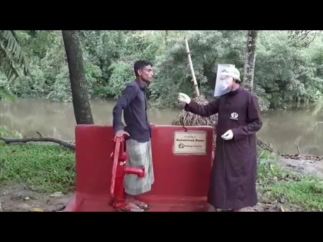 Water Pump - In memory of Mohammed Raees