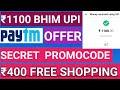 PAYTM ₹400 RS. FREE SHOPPING NEW HIDDEN PROMOCODE OFFER | PAYTM BHIM UPI ₹1100 RS. EARN MONEY OFFER