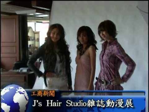 Js Hair Interview