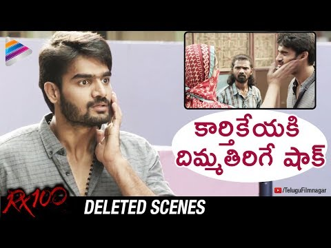 Kartikeya Gets Slapped   RX 100 Movie Deleted Scenes   Payal Rajput   #RX100   Telugu FilmNagar