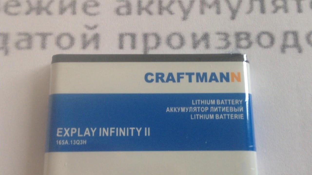 Explay Infinity 2 замена динамика - YouTube