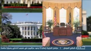 البيت الأبيض يستعد لقاطنه الجديد وخوارزميات فيسبوك