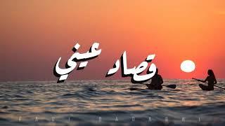 اجمل اغاني عمرو دياب و اليسا القديمه