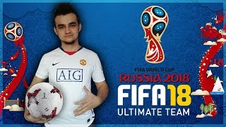 Lemar & Salah SHOW!!! ⚽FIFA World Cup 2018 UT  [#1]