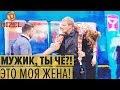 Пьяная баба - себе не хозяйка: ночной клуб 8 марта – Дизель Шоу 2019 | ЮМОР ICTV