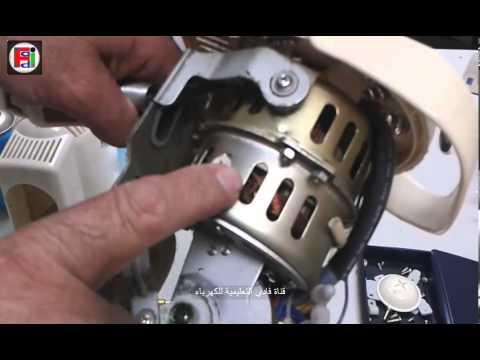 تصليح مروحة هواء منزلية قناة فادي التعليمية للكهرباء فادي مرعي حداد2