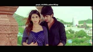 Nee Jathaleka Movie - Nee Jathaleka Title Song Teaser || Naga Shourya, Parul Gulati,