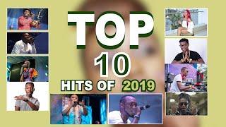 Top10 Hits Songs of 2019: Indirimbo 10 zakunzwe  bikomeye mu Rwanda muri 2019