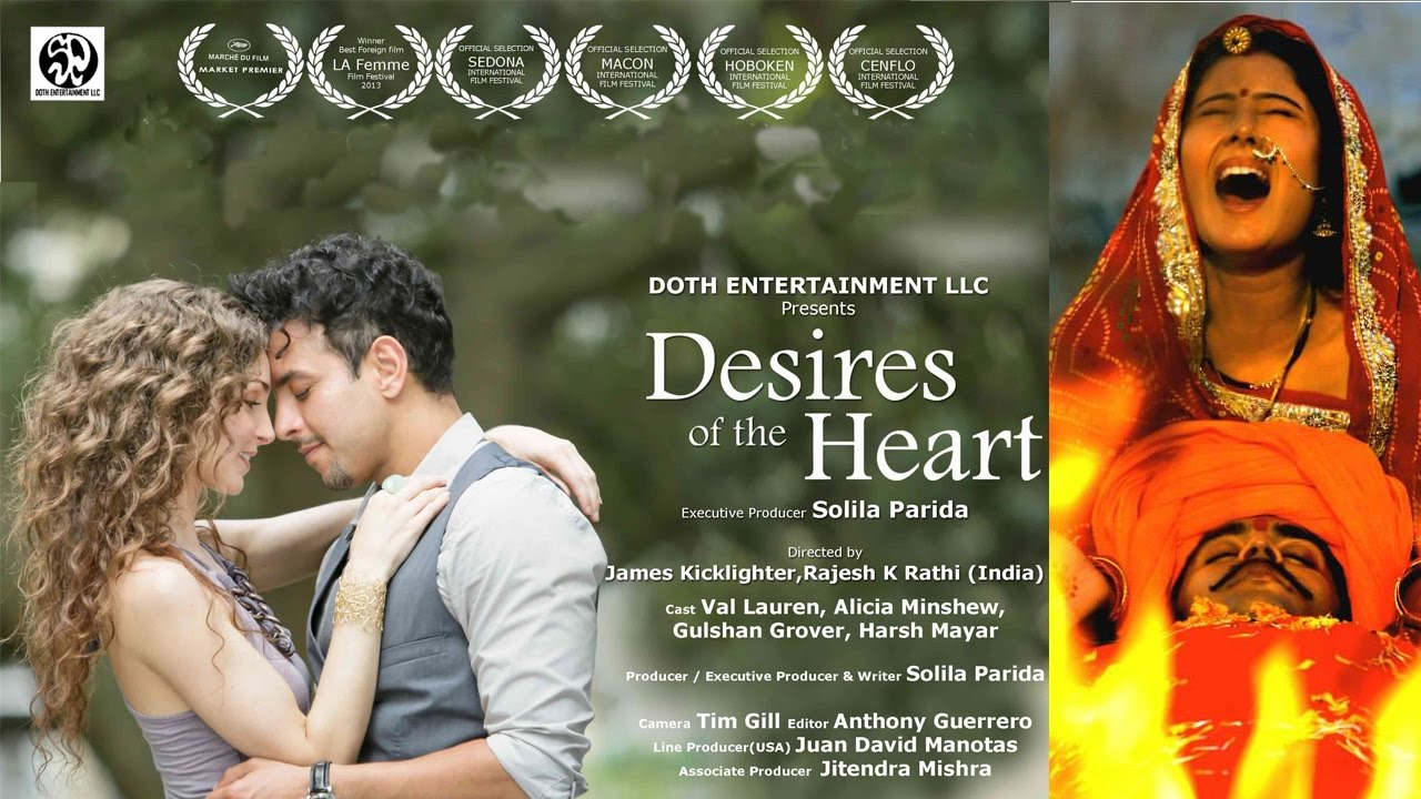 film desires of the heart trailer | premiered in march-du-film