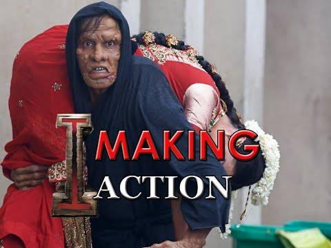 Shankar's I | Making| Action| Aascar Film| V. Ravichandran| Chiyaan Vikram, P.C. Sreeram