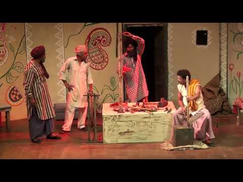 Loha Kutt | Punjabi Theatre Play | Rangkarmi Manch Asr Group Presents 2015..