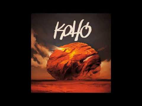 Kohó - A Dance With the Holy Mushroom (2021) (New Full Album)