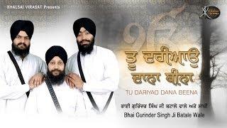 Rang Ratta Mera Sahib   Dr Gurinder Singh Ji   Batale wale   Shabad Gurbani   Kirtan   HD