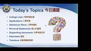 Fall Senior Parent Seminar