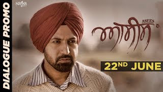 Gippy Grewal - Udeek Tan Waqt Di Khed Hai | Sardar Sohi | Asees | Rel 22 June | Punjabi Movies 2018