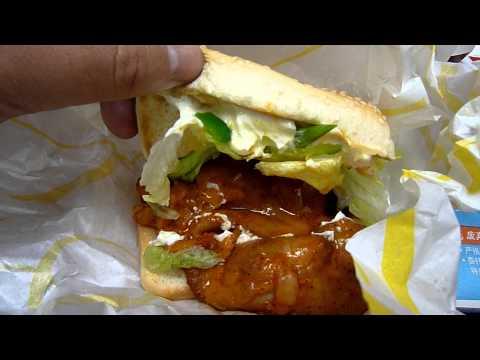 KFC Guangzhou China