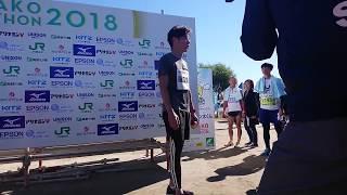 諏訪湖マラソン2018 藤森慎吾 ゴールシーン_インタビュー.