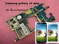 Samsung Galaxy S4 Mini: не включается
