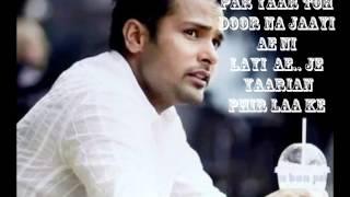 Amrinder GilL - Yaarian Lyrics!.