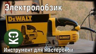 Обзор и тестирование DeWALT DW349