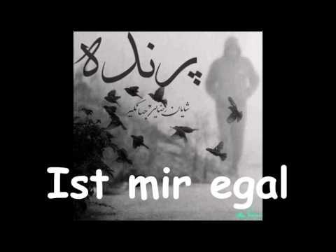 Afg rap  Shayan (پرنده ) Parandah