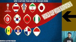 WORLD CUP MODS BIGPATCH 6 -- NEW BALL -- NEW FACES -- FIXED CAREER MODE -- FIXED NATIONAL SELECTIONS