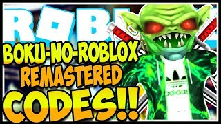 🔥ALL SECRET CODES BOKU NO ROBLOX REMASTERED🔥[ALL FOR ONE] Boku No Roblox : Remastered Roblox🔥