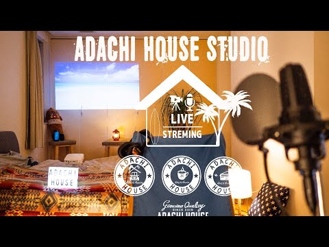 4/24(金)20:00~安達勇人生配信『ADACHI HOUSE STUDIO』Vol.10~10回目~