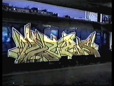 Executive - Full Graffiti Movie