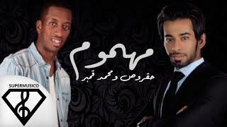 مهموم - سلطان خليفه ( حقروص ) و محمد قمبر
