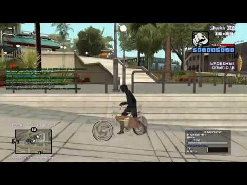Как скачать GTA: San Andreas  Мультиплеер SAMP и зарегистрироваться на сервере!