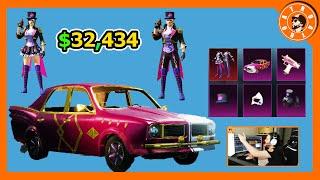 تفتيح صناديق سيارة الساحرة المخادعة بقيمة 32,434$ 😍 و توزيع شدات للمشاهدين🎁 PUBG MOBILE
