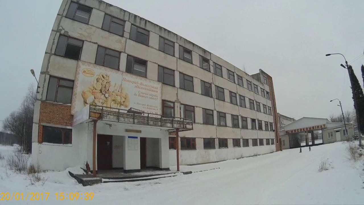 Праздник Города 3 Новоград-Волынский - YouTube