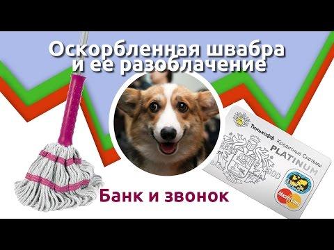 Банки Украины, лучшие депозиты банков, кредиты, поиск