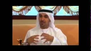 SHARIEF HABIB AL AWADHI FUJAIRAH FREE ZONE