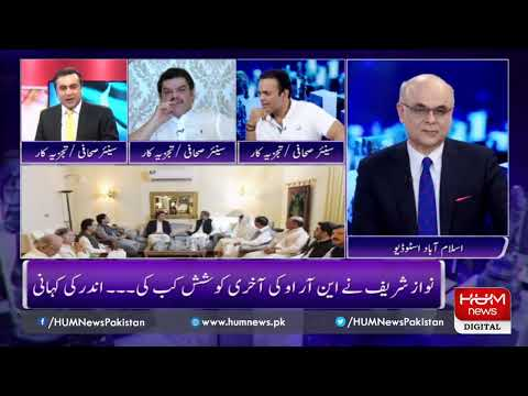 Live: Program Breaking Point with Malick 19 May 2019 | HUM News