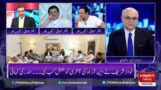 Live: Program Breaking Point with Malick 19 May 2019   HUM News