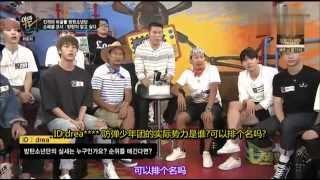 【繁中字】YAMAN TV 150629 防彈少年團 방탄소년단 BTS成員中的實際實力是......