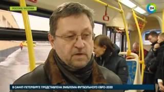 Электробусы перевезли первых пассажиров в Москве   МИР24