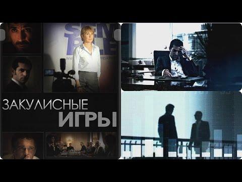 Смотреть лучшие зарубежные сериалы 2015-2016 онлайн бесплатно