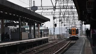 近鉄30000系V12編成 京都行き特急  大久保通過