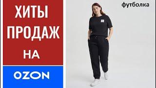 Футболка женская Ихний черный Barmariska
