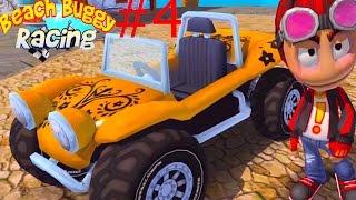Смотреть Машинки Гонки #4 ВЕСЕЛОЕ ВИДЕО ДЛЯ ДЕТЕЙ Beach Buggy Racing Новые Мультики для Детей декабрь 2016 онлайн