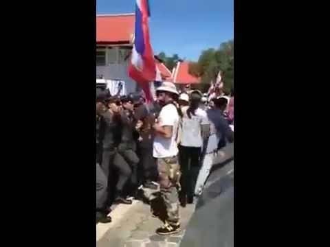 กำนันสุเทพ Thailand Protests Police Grabbed On The Groin By Protester