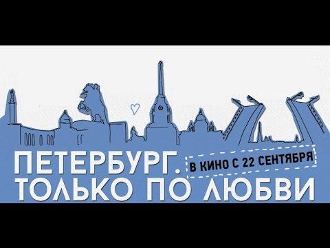 Кинотавр2018 Паулина Андреева Ксения Собчак