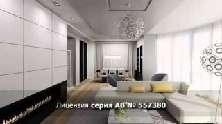 Дизайн интерьера - дизайн интерьера квартиры 202 м2(, 2011-09-23T11:12:10.000Z)