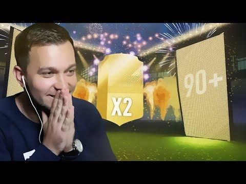 ДВА НОВЫХ ИГРОКА 90+ В HAPPY-GO-LUCKY - FIFA 18 thumbnail