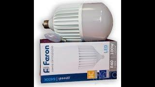 Светодиодная лампа Feron LB 65 100W в Украине