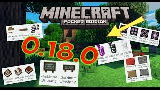 ПЕРВЫЕ НОВОСТИ О Minecraft PE 0.18.0  - Mojang ХВАТИТ !
