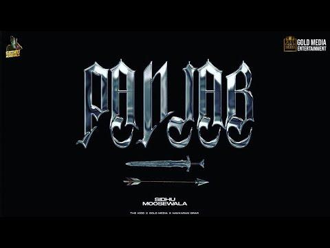Panjab (My Motherland) Sidhu Moose Wala   TheKidd   NavkaranBrar   GoldMedia   New Punjabi Songs